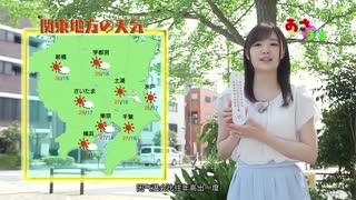 RBD-935-CN_公開奴隷倶楽部 商品No.069 新人アナウンサー佐藤綾子