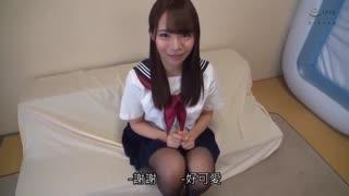 神褲襪 涼美穗花 OKP-049