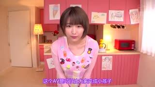 鶯谷超人氣! 回到嬰兒時期的吸奶授乳風俗店 松本菜奈實 MIAA-156