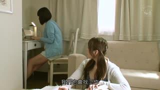 禁欲一個月時趁女友不在與女友朋友瘋狂作愛的2日間。 橋本有菜 SSNI-647
