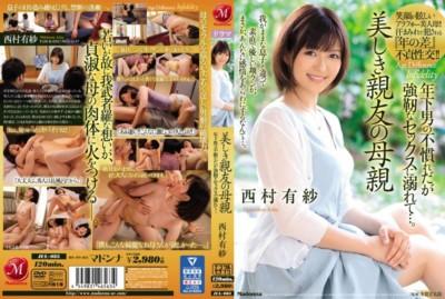 美麗的朋友母親 沉溺在小鮮肉不熟練的強靭性愛…。 西村有紗 JUL-083