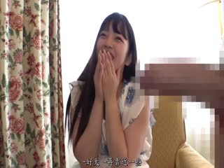 【中文字幕】最喜欢跟哥哥撒娇的天真妹系美少女