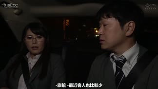 MOND-210和憧憬的女上司 廣瀨結香