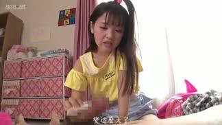 WANZ-939被長大的侄女當作聽話寵物色女玩弄的日常