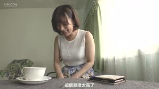 DTT-063KANBi史上最色情人妻 成熟G罩杯 39歲 池谷佳純 AV出道 定期參加亂交派對的超淫亂人妻出道!!