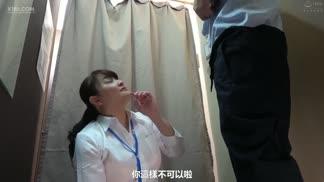 MOKO-028在試衣間對著熟女店員露出肉棒量褲管 5