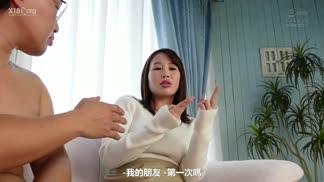 EBOD-826K罩杯性感YouTuber 桃乃夢 AV出道
