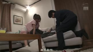MIAA-235被絕對不能出手的上司女兒用走光小奶誘惑的案件
