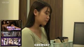 302GERK-249櫻井小姐