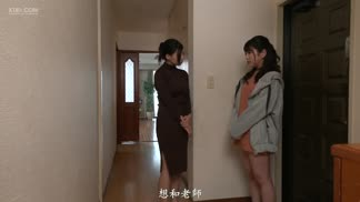 XRW-872老師,我要結婚了。老師和學生-愛戀10年- 美保結衣?倉木詩織