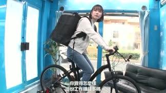 SDMM-087高潮單車×魔鏡號 翹臀配送女子限定!新型高潮單車 超粗假陽具隨著腳踩激烈抽插!抽動屁眼在公眾面前瘋狂高潮大量潮吹