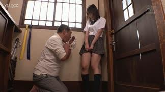 PFES-014ど田舎の円女交際 500円でパンツ脱いでくれる美肌巨乳ちゃん あかね