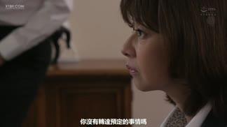 JUL-368被處男詐欺持續弄得高潮的人妻