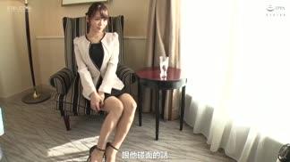 SABA-631東京OL記事03~虎之門肉食色女K大畢業在老牌諮商公司秘書科工作第三年—美緒25歲