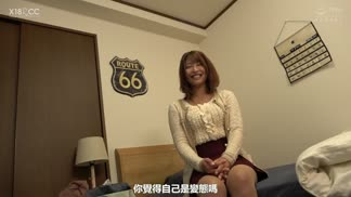 SUPA-555人妻的本願~優香 26歳