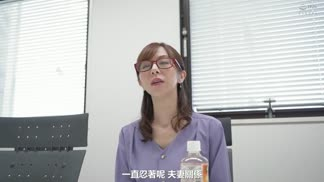 MYBA-024掀開人妻的花瓣 櫻井由美