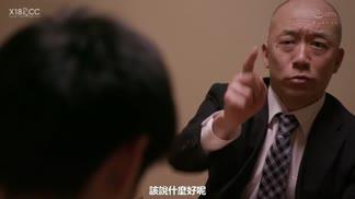 PFES-006人妻オフィスレディの絶対領域 貞淑妻を襲う、部長の言いなり社内羞恥―。