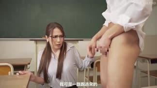 FSDSS-124ザーメン好きな変態精飲女教師 特濃ゴックン授業 友田彩也香