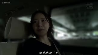 CAWD-079深田榮美來到處男家!世界第一色情的初體驗技巧 濃厚初次SEX記錄