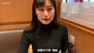 ADN-247最近妻子很奇怪…。 -和前男友出軌的人妻-https://cdn.siwazyw.xyz/zhongwenzimu/OmrgW4Cw/index.m3u8结束 标题:NNPJ-442和上完大夜班就用交友APP獵男根的淫蕩護士在愛情旅館中出