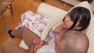 NACR-423陷入圈套的嫂子 藍川美玲