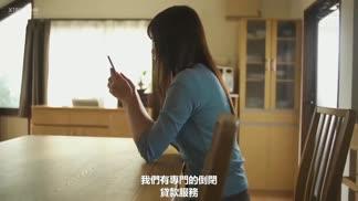 ADN-249在老公的面前被侵犯~被欺騙的年輕太太