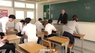 SSIS-070對被男學生們侵犯得殘敗的教師再次侵犯