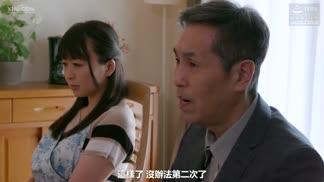 NSPS-912丈夫在家的午後 背德接吻SEX 羽田希