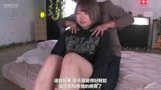 MIFD-147新人!在高圓寺工作的時尚可愛短髮舊衣店女AV出道—真琴亞美