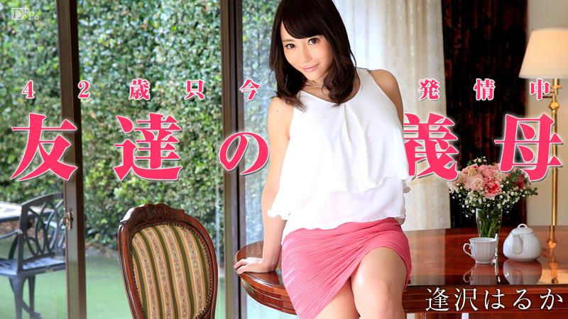 【无码】1Pondo-公司出品系列,(5)