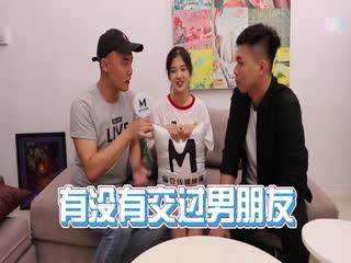 MD0044访谈东游版